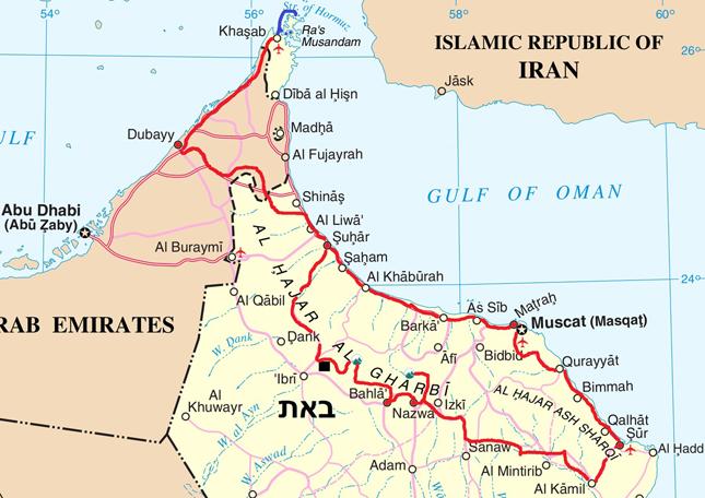 Oman_cl_002