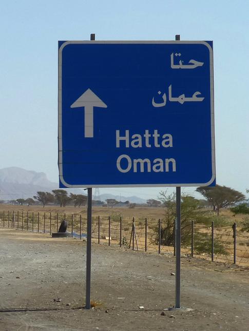 Oman_cl_004