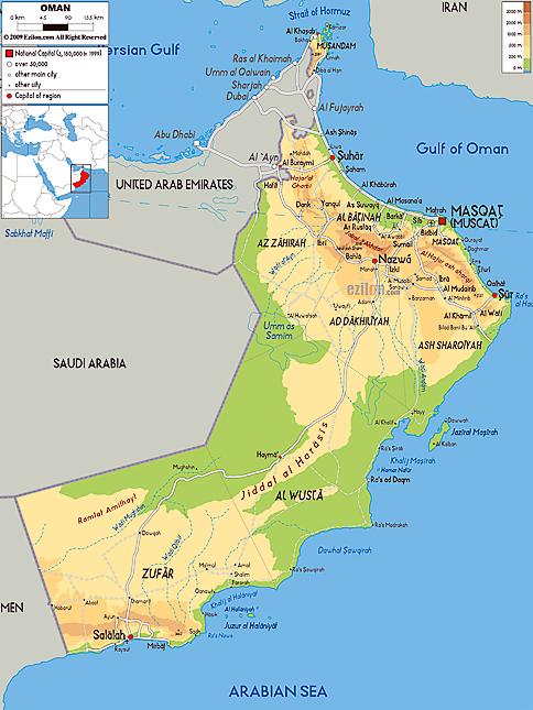 Oman_cl_001